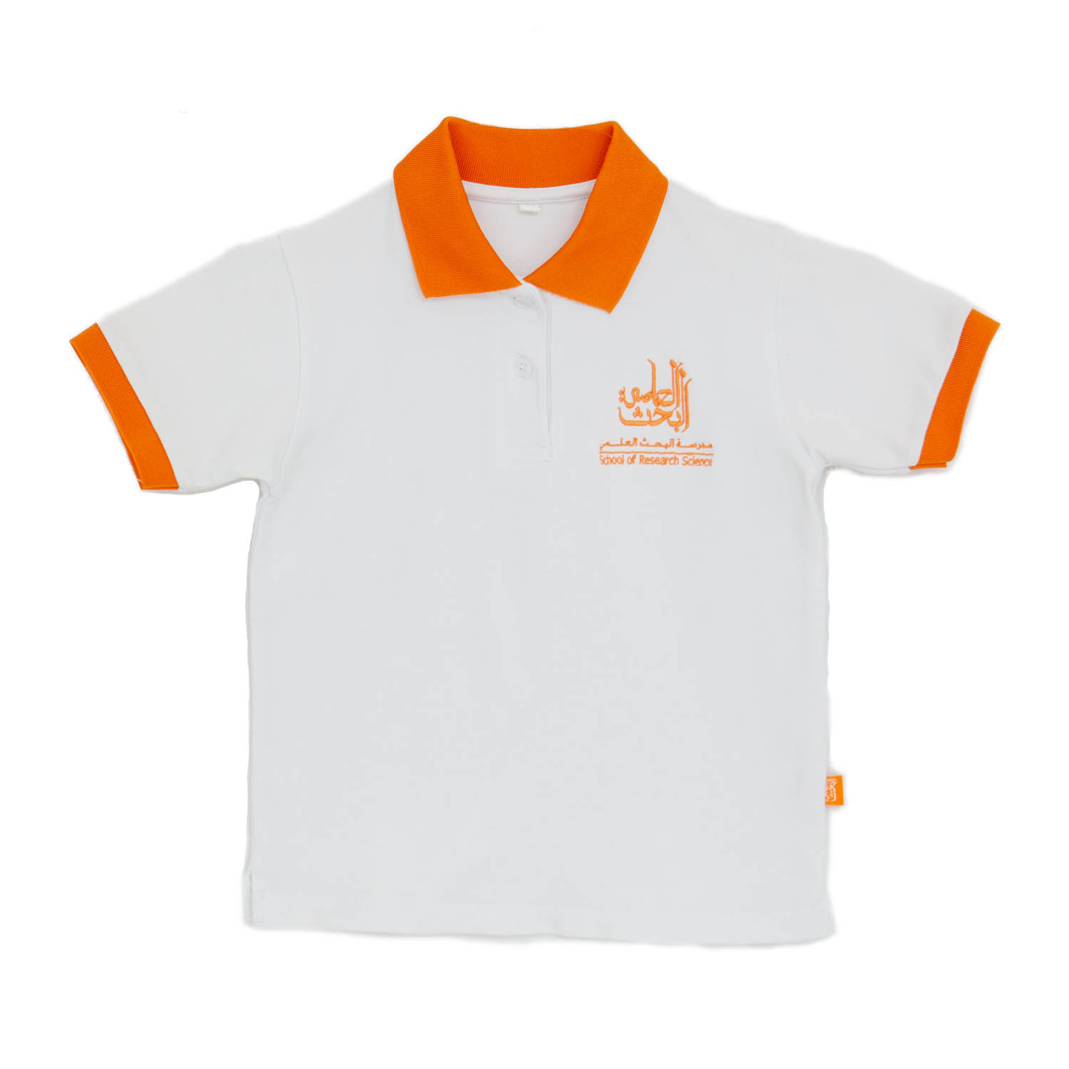 Girls Pe White T-Shirt With Orange Collar